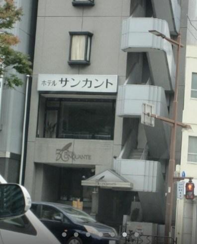 高畑裕太事件の全真相ホテルサンカント